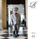 【レンタル/サイズ 95/b-36】キッズスーツ 子供スーツ フォーマルスーツ レンタルスーツ 結婚式 発表会 七五三 Ready Freddy 英国トラッド風ベージュ系スーツ fy16REN07