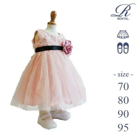 【安心の4泊5日】【3日前お届け】【フォーマルシューズ・パニエセット】【サイズ展開 70 80 90 95 /d-64】スモールローズがいっぱいのチュールベビードレス(ピンク) fy16REN07