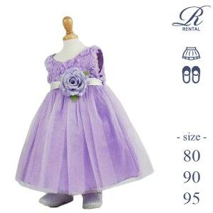 b1c1030df69a5  シューズ・パニエセット  子供ドレスレンタル  レンタル/サイズ 80