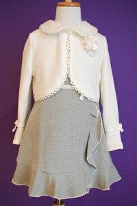 【レンタル/サイズ展開100〜130サイズ/ワンピース】入学式スーツ 発表会 結婚式 入学式 …