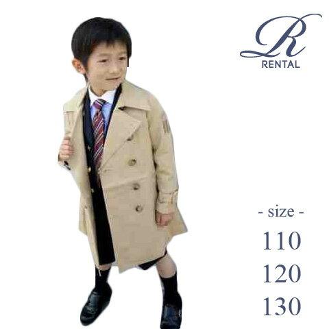 【レンタル/110 120 130サイズ/v-21】トレンチコート・ベージュ fy16REN07