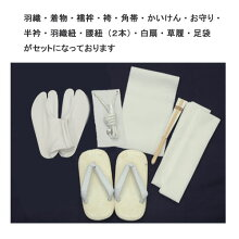 【レンタル】男児4〜5才用本格紋付袴セット♪[110-120サイズ]