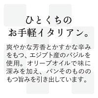 ル・キューブらすく単品販売【おりーぶ&ばじる】