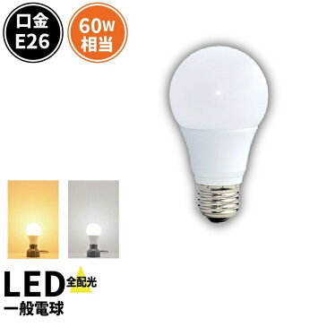 LED電球 一般電球形 E26 60W 全方向 IRODORI PLUM LDA6-G/Z60/BT ビームテック