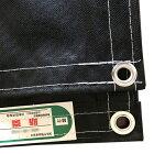 ベランダ目隠しシートメッシュシート防炎シート860×3000mm86cm×3m日本製国産メイドインジャパンブラック真鍮ハトメ