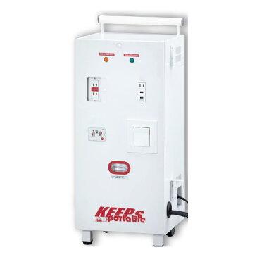 バッテリー式フォークリフト接続型非常用電源 KEEPs portable キープスポータブル BCP対策 倉庫・工場の非常用電源 フォークリフトバッテリーパワーインターフェース 3000W