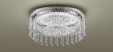 [N]パナソニック天井直付型 LED(昼光色・電球色) シーリングライト リモコン調光・リモコン調色 シャンデリング 〜8畳