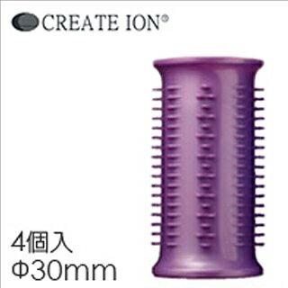 クレイツイオン ホットカーラー CIH用 ホットカーラー M(30mm)4個 [9116009]