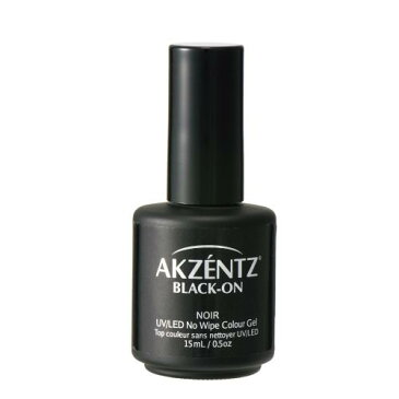 アクセンツ AKZENTZ ジェルネイルシステム「アクセンツ」 UV/LED ブラックオン 15ml C [9345001]