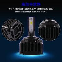 LEDヘッドライトD1/D2/D3/D4/D8最新モデル6400lmホワイト6500KIP65D2S/D2C/D4S/D4CオールインワンタイプLEDヘッドライトバルブled車カスタムパーツ外装プリウスZVW30スカイラインPEUGEOT407