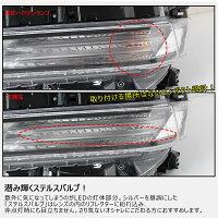 OPENRUNNING機能追加アルファード・ヴェルファイア30系前期ノア/エスクァイア80系後期型シーケンシャルLEDウインカーバルブ50W6Ω12V用抵抗器付きポン付けウィンカーポジション機能付ウィポジ流れるウインカーアンバーホワイトデイライトステルス