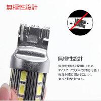 【T108連5630SMDLEDウェッジ球2個バックランプ・ライセンスランプ・ポジションランプ】超寿命高品質5630チップホワイトウェッジポジションランプナンバー灯カスタムパーツ