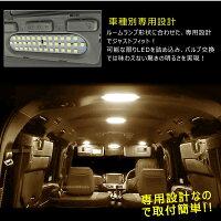 トヨタノアヴォクシー80系専用設計LEDルームランプフルセット交換専用工具付きVoxyNoah80系室内灯ルーム球室内電球ランプライト電球色暖白4500k内装パーツアクセサリーカスタム