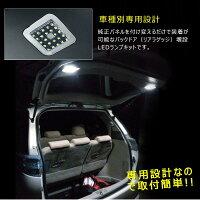 新型セレナC27LEDルームランプ129SMDSERENAGXSハイウェイスター日産LEDルームライト3chip