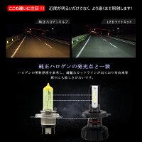 【オールインワンLEDヘッドライト車検対応1年保証付】H1H4Hi/LoH7H8H11H16HB3HB49012HIR250000時間以上PhilipsZESLEDフォグランプ片側30W9S瞬間起動一体型電装パーツカスタムセレナC25/C26エルグランドE52前期・後期