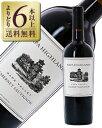 【よりどり6本以上送料無料】 ナパ ハイランズ カベルネ ソーヴィニヨン ナパ ヴァレー 2016 750ml アメリカ カリフォルニア 赤ワイン
