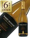 【よりどり6本以上送料無料】 ロバート モンダヴィ プライベート セレクション バーボン バレルエイジド シャルドネ 2017 750ml 白ワイン アメリカ カリフォルニア