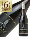 【よりどり6本以上送料無料】 ロバートモンダヴィ プライベートセレクション ピノ ノワール 2017 750ml アメリカ カリフォルニア 赤ワイン