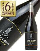 よりどり6本以上送料無料 ロバートモンダヴィ プライベートセレクション ピノ 2014 750ml アメリカ カリフォルニア 赤ワイン あす楽 九州、北海道、沖縄送料無料対象外、クール代別途