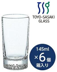 東洋佐々木ガラス 北斗 5タンブラー 6個セット 品番:P-01124-JAN glass グラス 日本製 ボール販売