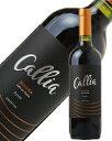 ボデガス カリア マグナ シラーズ 2018 750ml アルゼンチン 赤ワイン