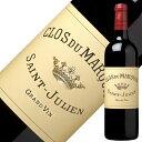 格付け第2級セカンド クロ デュ マルキ 2017 750ml 赤ワイン カベルネ ソーヴィニヨン フランス ボルドー