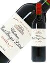 格付け 第5級 ワイン シャトー オー バージュ リベラル 2014 750ml 赤ワイン カベルネ ソーヴィニヨン フランス ボルドー