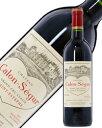 格付け第3級 シャトー カロン セギュール 1998 750ml 赤ワイン フランス