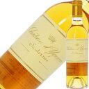 シャトー ディケム ハーフ 2010 375ml シャトー蔵出し 白ワイン 貴腐ワイン セミヨン フランス ボルドー