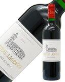 格付け第3級 シャトー ラグランジュ 2015 750ml 赤ワイン カベルネ ソーヴィニヨン フランス ボルドー 格付け ワイン