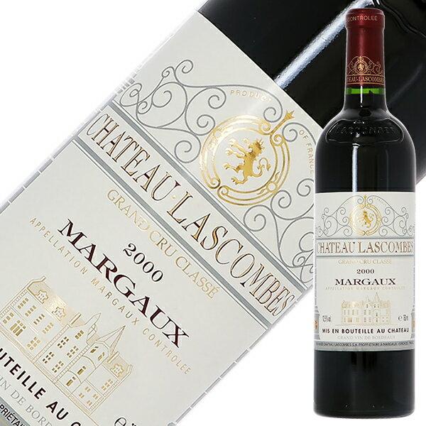 ワイン, 赤ワイン 2 2000 750ml