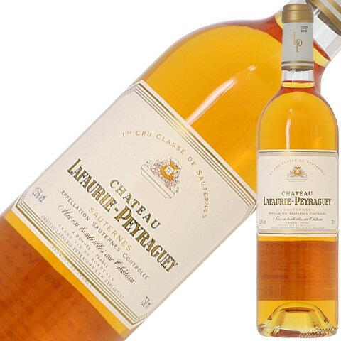 ワイン, 白ワイン  2000 750ml
