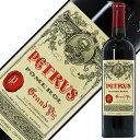 シャトー ペトリュス 2014 750ml 赤ワイン メルロー フランス ボルドー