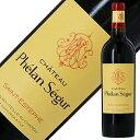 ブルジョワ級 シャトー フェラン セギュール 2013 750ml 赤ワイン カベルネ ソーヴィニヨン フランス ボルドー