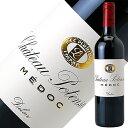 ブルジョワ級 シャトー ポタンサック 2015 750ml 赤ワイン カベルネ ソーヴィニヨン フランス ボルドー 格付け ワイン