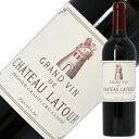 格付け第1級 シャトー ラトゥール 2011 750ml 赤ワイン フランス