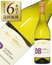 【よりどり6本以上送料無料】 白ワイン デ ボルトリ ディービー ファミリーセレクション トラミナー リースリング 2019 750ml 白ワイン オーストラリア