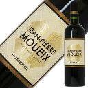 ジャン ピエール ムエックス ポムロール 2015 750ml 赤ワイン メルロー フランス ボルドー