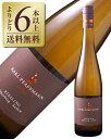 【よりどり6本以上送料無料】【包装不可】 カール ファフマン シルバーベルク リースリング アウスレーゼ 2017 750ml白ワイン ドイツ デザートワイン