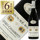 【よりどり6本以上送料無料】 ラブレ ロワ ジュヴレ シャンベルタン 2017 750ml 赤ワイン ピノ ノワール フランス ブルゴーニュ