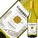 【よりどり6本以上送料無料】 白ワイン ロバートモンダヴィ ウッドブリッジ シャルドネ 2018 750ml アメリカ カリフォルニア 白 ワイン