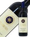 サッシカイア 2015 750ml 赤ワイン イタリア