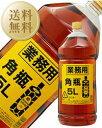 【送料無料】 サントリーウイスキー 角瓶 業務用 ペットボトル 40度 5000ml(5L)