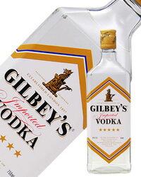 ギルビー ウォッカ 45度 750ml 正規