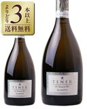 【今月の送料無料ワイン】【包装不可】 バンフィ テネール ブリュット 750ml スパークリングワイン ソーヴィニヨン ブラン イタリア