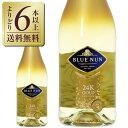 ブルーナン ゴールド エディション 750ml ドイツ スパークリングワイン