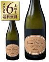 【よりどり6本以上送料無料】 デ ボルトリ ジャンピエール ブリュット 750ml スパークリングワイン オーストラリア