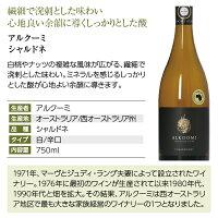 専門店が選ぶ至福の白ワイン5本セット第2弾750ml×5飲み比べワインセットwinewain【送料無料】【包装不可】