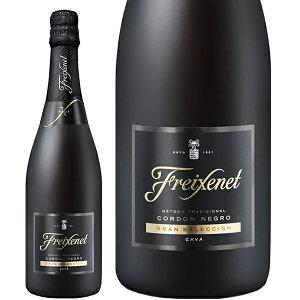 【同一商品12本購入で送料無料】 スパークリングワイン フレシネ コルトン(コルドン) ネグロ ブリュット 750ml 並行 スパークリング ワイン スペイン