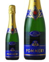 ポメリー ブリュット ロワイヤル (ポメリー・ ブリュット・ロワイヤル) ハーフ 375ml 並行 シャンパン シャンパーニュ フランス